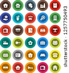 white solid icon set  house... | Shutterstock .eps vector #1257750493