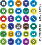 white solid icon set ... | Shutterstock .eps vector #1257752983