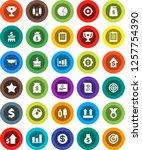 white solid icon set  graduate... | Shutterstock .eps vector #1257754390