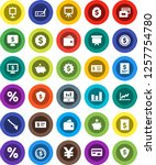 white solid icon set ... | Shutterstock .eps vector #1257754780
