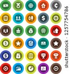 white solid icon set  clipboard ... | Shutterstock .eps vector #1257754786