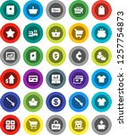 white solid icon set  cart... | Shutterstock .eps vector #1257754873