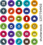 white solid icon set  house... | Shutterstock .eps vector #1257754903