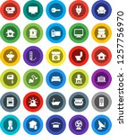 white solid icon set  vacuum... | Shutterstock .eps vector #1257756970