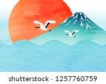 new year card fuji japanese... | Shutterstock .eps vector #1257760759