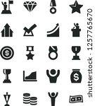 solid black vector icon set  ... | Shutterstock .eps vector #1257765670