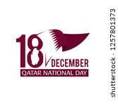 qatar national day. arabic... | Shutterstock .eps vector #1257801373