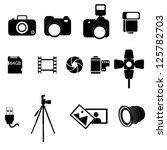 a set of photography icons | Shutterstock .eps vector #125782703