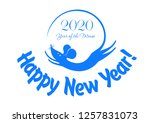 2020 happy new year greeting... | Shutterstock .eps vector #1257831073