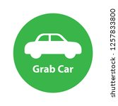 grab car flat icon. simple line ... | Shutterstock .eps vector #1257833800
