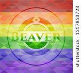 beaver on mosaic background... | Shutterstock .eps vector #1257853723