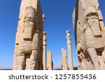 persepolis  iran   april 2016.  ... | Shutterstock . vector #1257855436