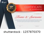 certificate of appreciation... | Shutterstock .eps vector #1257870370