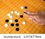 go  game  on the wood carpet... | Shutterstock . vector #1257877846