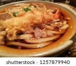 shrimp tempura nabe and mixed...   Shutterstock . vector #1257879940
