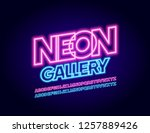 vector bright banner neon... | Shutterstock .eps vector #1257889426