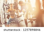 just a little more and the goal ... | Shutterstock . vector #1257898846