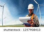 happy engineer planning new... | Shutterstock . vector #1257908413