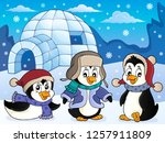 igloo with penguins theme 4  ... | Shutterstock .eps vector #1257911809