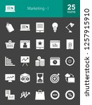 marketing glyph icons | Shutterstock .eps vector #1257915910