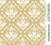 orient vector classic pattern.... | Shutterstock .eps vector #1257918550