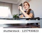portrait of beautiful... | Shutterstock . vector #1257930823