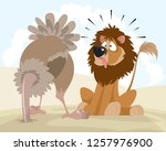 vector illustration of a lion... | Shutterstock .eps vector #1257976900