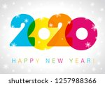 2020 happy new year card design.... | Shutterstock .eps vector #1257988366