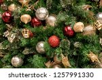 christmas tree background | Shutterstock . vector #1257991330
