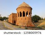 ahlat  bitlis   turkey july 31  ... | Shutterstock . vector #1258005976