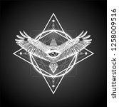 surreal symbol. sacred geometry ... | Shutterstock .eps vector #1258009516