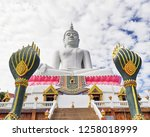 Big White Buddha At Wat Phra...