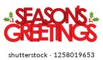 season s greetings banner with... | Shutterstock .eps vector #1258019653