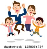 family parent and child... | Shutterstock .eps vector #1258056739