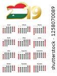 hungarian calendar 2019 with... | Shutterstock .eps vector #1258070089