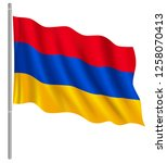 flag of armenia with flag pole... | Shutterstock .eps vector #1258070413