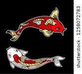koi carp vector isolate for... | Shutterstock .eps vector #1258072783