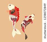 koi carp vector isolate for... | Shutterstock .eps vector #1258072849