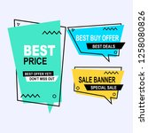 sale banner collection ... | Shutterstock .eps vector #1258080826