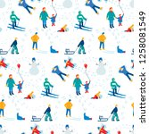 people walking in a field of... | Shutterstock .eps vector #1258081549
