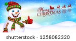 little snowman with scarf and ... | Shutterstock .eps vector #1258082320