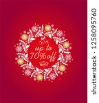 hot red label with christmas...   Shutterstock .eps vector #1258095760