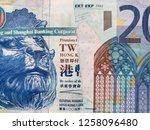approach to hong kong banknote... | Shutterstock . vector #1258096480