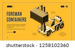 international cargo delivery... | Shutterstock .eps vector #1258102360