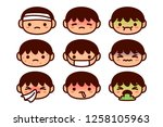 vector set of cartoon sick... | Shutterstock .eps vector #1258105963