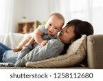family and motherhood concept   ... | Shutterstock . vector #1258112680