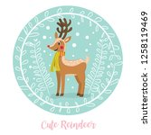 cute reindeer cartoon... | Shutterstock .eps vector #1258119469