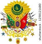 ottoman sultan's signature... | Shutterstock .eps vector #1258121680