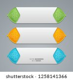 3d banners with floral colorful ... | Shutterstock .eps vector #1258141366