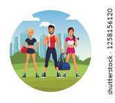 fit people doing exercise   Shutterstock .eps vector #1258156120